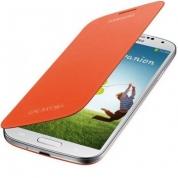 Cum rezolva o husa PROBLEMA smartphone-ului Samsung Galaxy S4?